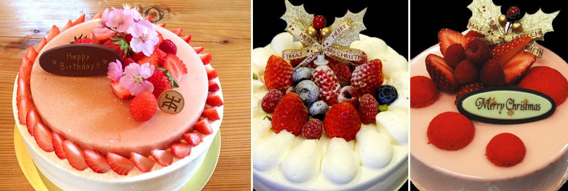 パティシエヤマモト 予約 ケーキ